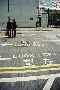 Podívejte se vlevo. Dobrá rada!